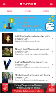 Yupper - Read Latest News, Earn Paytm Cash - náhled