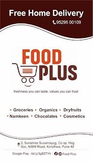 Food Plus photo 5