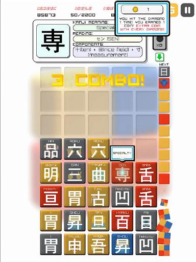 Kanji Drop  screenshots 12