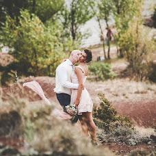Wedding photographer Laetitia Leofold (laetitialeofold). Photo of 26.11.2017