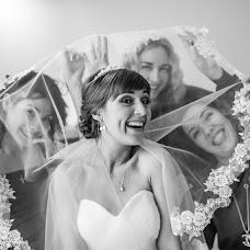 Wedding photographer Vladimir Kulymov (kulvovik). Photo of 07.04.2017