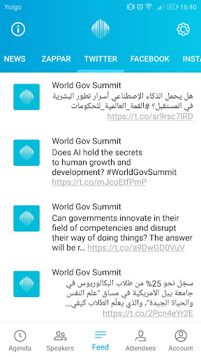World Government Summit 2018 2.1.1 screenshots 4