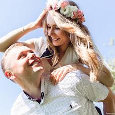Wedding photographer Aleksandr Shamarin (MEll). Photo of 21.05.2016