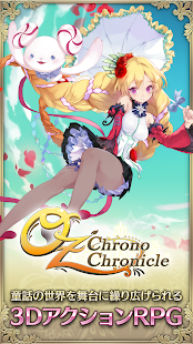 OZ Chrono Chronicle- screenshot thumbnail
