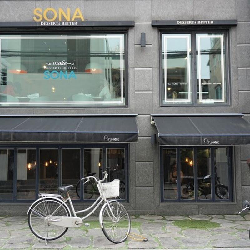 宝石のようなミシュラン級スイーツが味わえるカフェ / 韓国・ソウルの「ソナ(SONA)」