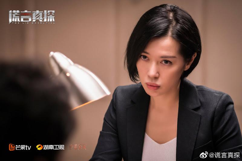 The Lie Detective Drama China (2021) : Sinopsis dan Review