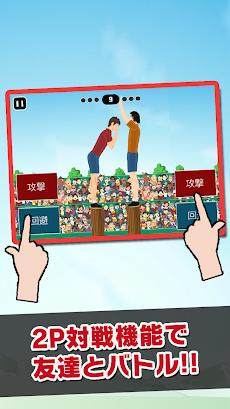 おしたおせ!手押し相撲  -最高におバカな格闘ゲーム-のおすすめ画像4