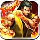 Kung Fu Fighting (game)