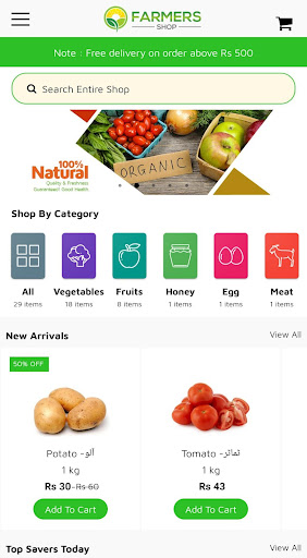 Farmers Shop screenshot 2
