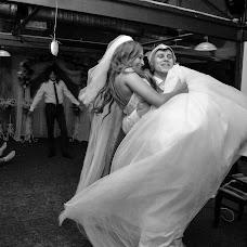 Wedding photographer Yuliya Shulzhik (sunshinefoto). Photo of 16.11.2016