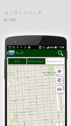 無料旅游Appのサントスオフラインマップ|記事Game