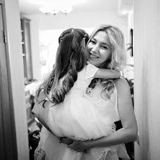 Wedding photographer Aleksey Kazachkov (fotilaru). Photo of 22.07.2018