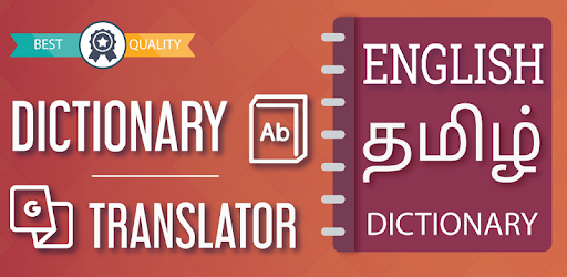 English to Tamil Translator- Tamil Dictionary - Apps on Google Play