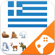 Greek Learning Game: Word Game, Vocabulary Game