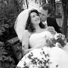 Wedding photographer Stephanie Kristl (StephanieKristl). Photo of 17.06.2016