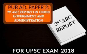 Public Administration Paper 2 – 2nd ARC recommendation on Union Government & Administration - For UPSC Mains 2019