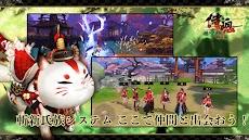侍魂オンラインー朧月伝ーのおすすめ画像2