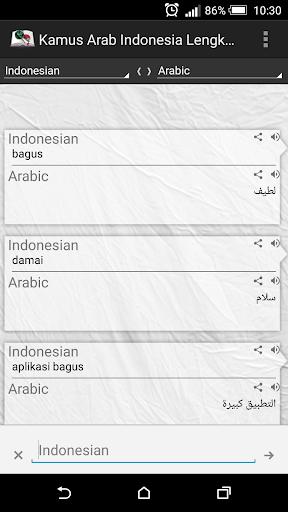 Kamus Arab Indonesia Lengkap