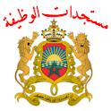 Mostajadat Alwadifa icon