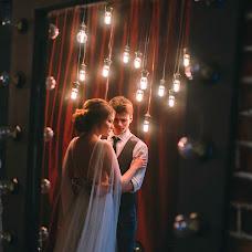 Wedding photographer Aleksandr Simon (SIMONALEX). Photo of 11.06.2016