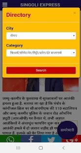Download Singoli Express For PC Windows and Mac apk screenshot 6