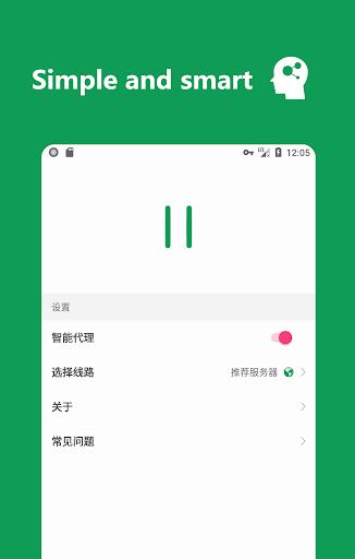 Leafy VPN - Free VPN:Smarter And More Efficient 5.2.3 screenshots 2