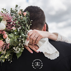 Wedding photographer Lucía Medina (medina). Photo of 21.05.2018