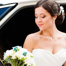 Wedding photographer Yuliya Belashova (belashova). Photo of 01.08.2016