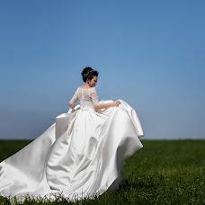 Wedding photographer Ekaterina Trifonova (Trifonova). Photo of 26.05.2018