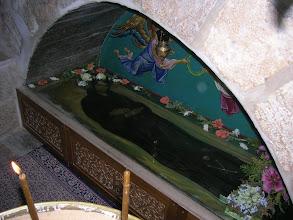 Photo: relics of St. Melania