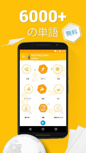 海芋資訊分享討論區• View topic - Money Manager Ex 1.1.2 中文版