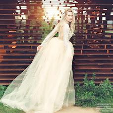 Wedding photographer Tatyana Tretyakova (panicofsky). Photo of 18.09.2015