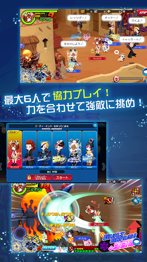 Télécharger KINGDOM HEARTS Union χ[Cross] apk mod screenshots 3