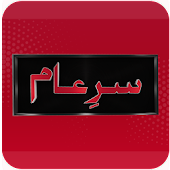 TeamSareaam Android APK Download Free By ARY Networks Software Developers[IT & Technical]
