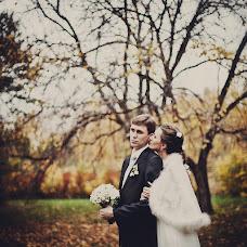 Hochzeitsfotograf Yuliya Anisimova (anisimovajulia). Foto vom 16.11.2014