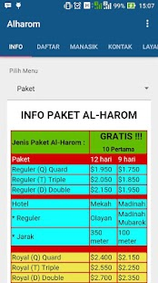 Alharom screenshot