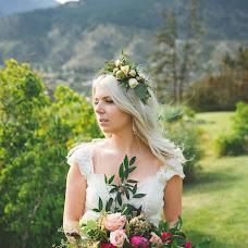 Hääkuvaaja Amber-Leigh Bull (amberleighphotog). Kuva otettu 26.04.2019