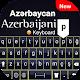 Azerbaijani Keyboard - Azeri English Keyboard Download for PC Windows 10/8/7