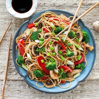 Lo Mein With Spaghetti Recipes.