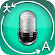 Download All Language Translation - Voice Translator : 2020 For PC Windows and Mac