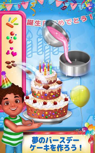 おいしい誕生日 - パーティフードを作ろう