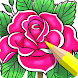Coloring Book for Adults | Adult Coloring Book App