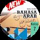 Bahasa Arab Kelas 7 Revisi 2019 Download for PC Windows 10/8/7