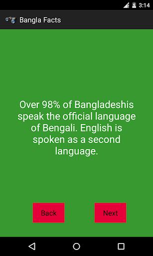 Bangla Facts