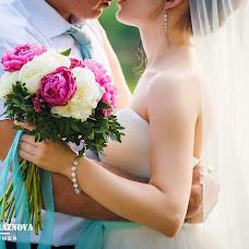 Wedding photographer Ekaterina Brazhnova (braznova199223). Photo of 20.09.2016