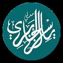 Yasir Al Jabri Madani