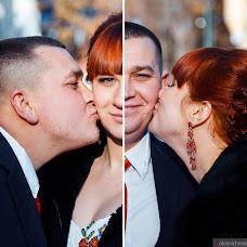 Wedding photographer Denis Kolesnichenko (DeZZ). Photo of 08.11.2015