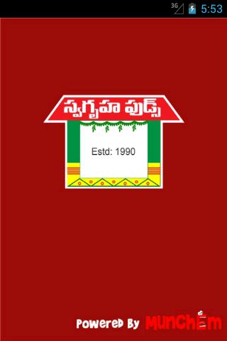 Swagruha
