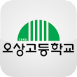 오상중고 36회 동기회수첩 icon
