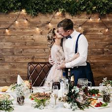 Wedding photographer Timofey Timofeenko (Turned0). Photo of 02.02.2018